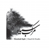 Morakab Siah - art studio (Persian calligraphy)